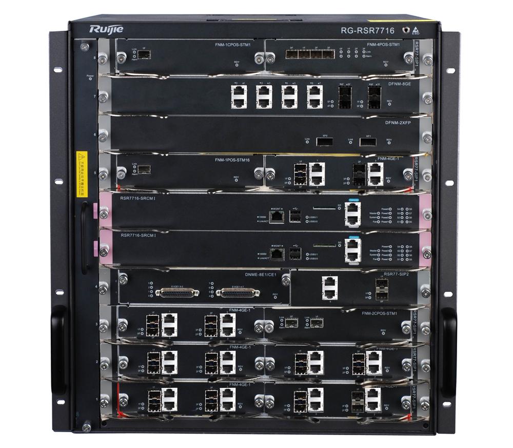 锐捷路由器RG-RSR7716核心级